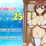 Sisters Touch 25 - Sex Game