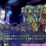 Uchuu Youhei Alicia ~Igyou no Shokushu Seibutsu ni Tanetsukesarete~ - XXX Game